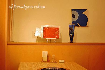 うしすけ鷺沼店-08