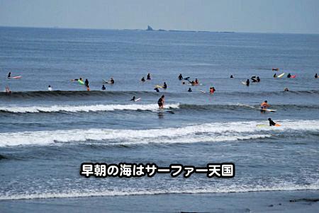 海の男-02