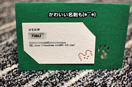 抜け毛ストラップ-02