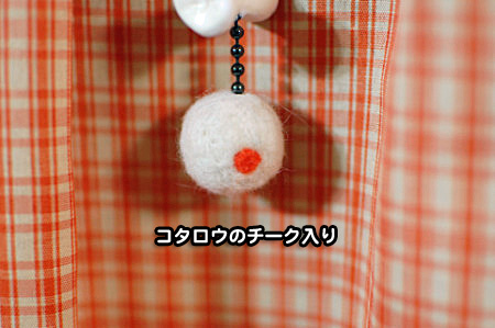 抜け毛ストラップ-07