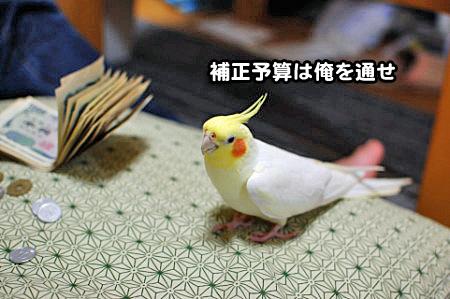 大蔵省-01