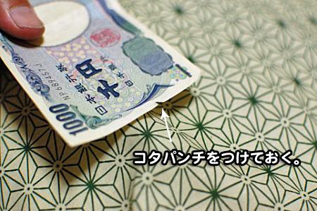 大蔵省-13