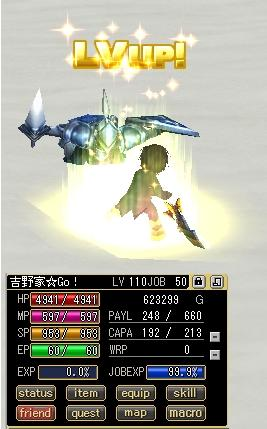 剣士110
