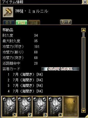 ss20091121_070021.jpg