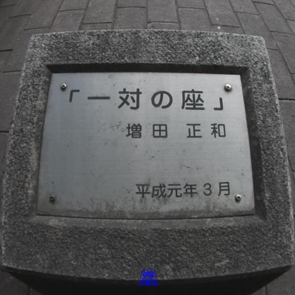 m091029_03.jpg