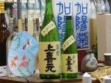 特別純米 上喜元 玉栄 山形県 酒田市 販売