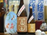 諏訪泉 冨田 日本酒 拘り 販売