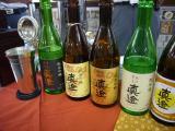 真澄 山廃純米吟譲 長野県 埼玉県川口市 販売 酒屋