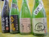 日の丸醸造 まんさくの花 埼玉県