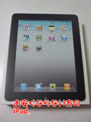 2011_01140002.jpg