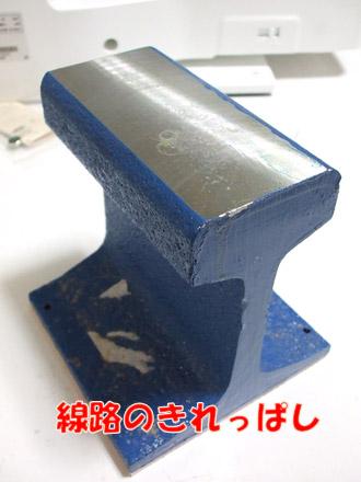 2011_03070013.jpg