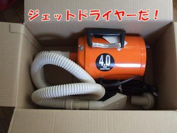 2011_03070021.jpg