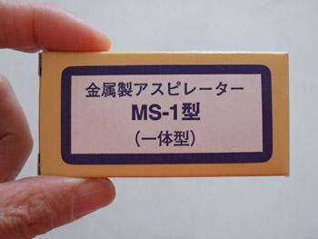 2011_03070057.jpg
