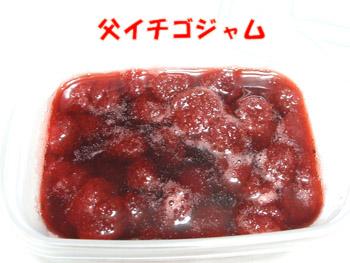 2011_03310062.jpg