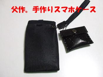 2011_04060034.jpg
