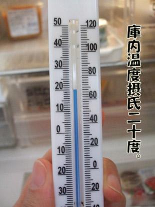 2011_04210015.jpg