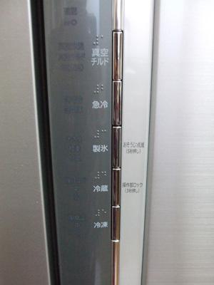 2011_04240013.jpg