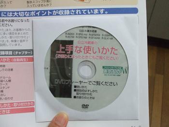 2011_04240015.jpg