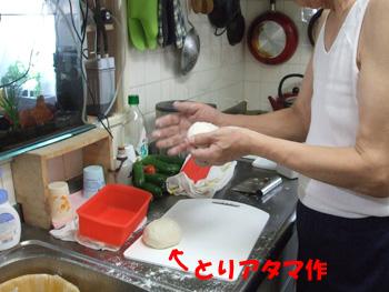 2011_07190007.jpg