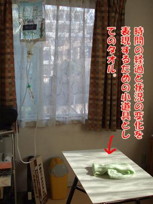 2011_08080012.jpg
