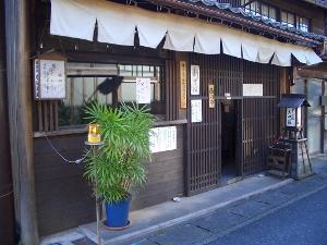 9太田宿0023