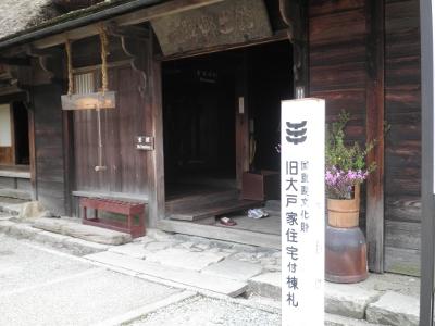 下呂 063-1