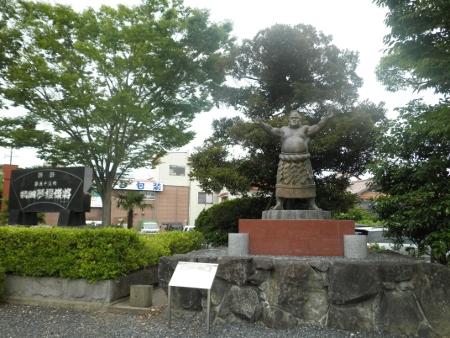 倉吉 033-1