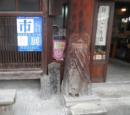 倉吉 022-1