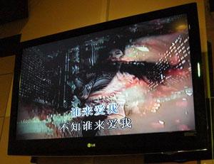 karaoke1015093.jpg