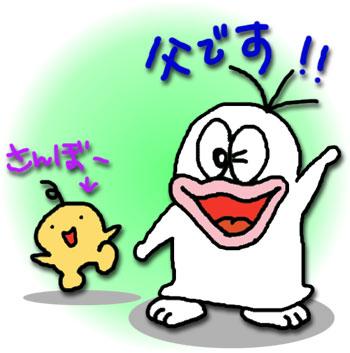 kokooyako2.jpg