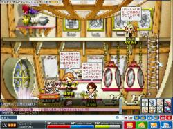 MapleStory 2009-11-25 21-26-52-09