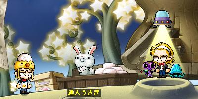 gaga_moon.jpg