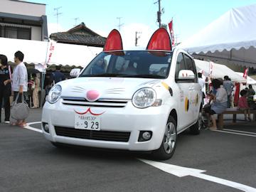 20101002_157-mini.jpg