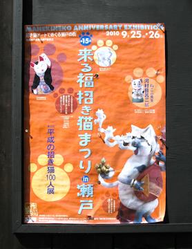 20101002_59-mini.jpg