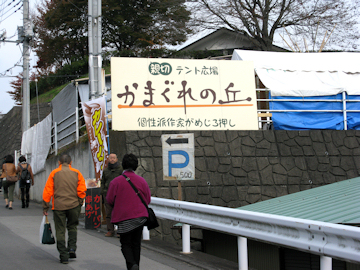 20101125_48-mini.jpg