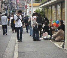 091108 一箱古本市の風景