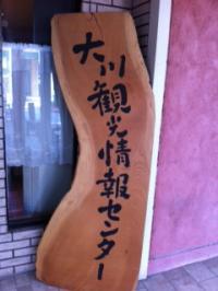蜀咏悄_convert_20110520152655