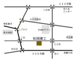 ショールーム地図