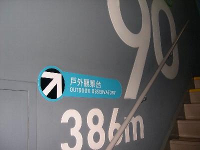 20110813-03.jpg
