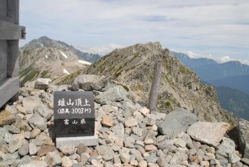 20110830-18.jpg