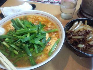 タンタンメン ミニ焼肉丼セット+ニラトッピング@浜ドラゴン (横浜市)