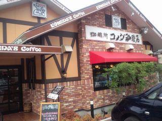 ブレンドコーヒー@コメダ珈琲店 横浜中山店 (横浜市)(1)