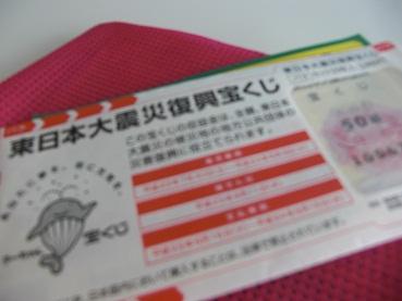 001_20110808224124.jpg