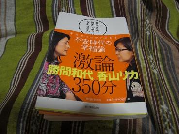 003_20110801175048.jpg