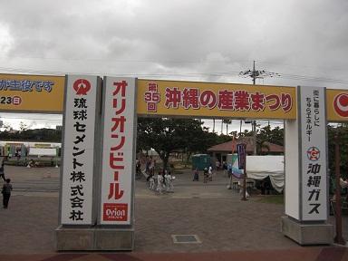003_20111021195038.jpg