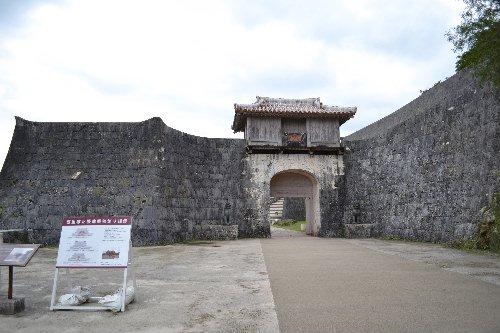 2011.03.04沖縄②01