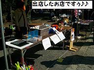 100_2210.jpg