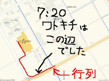 繝・ぅ繧ェ逵溷y_convert_20100829201401