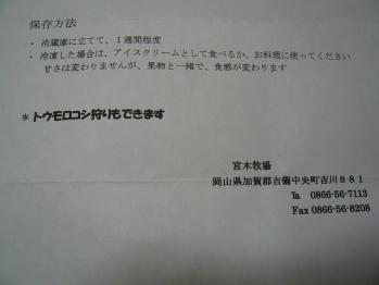 P1070099.jpg