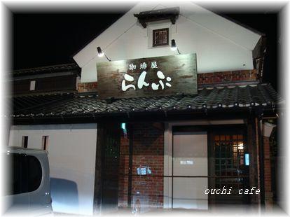 kozu090801.jpg